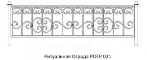 Ограды с Коваными Элементами Фотокаталог №2